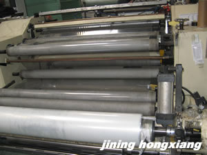 STRIP SEPARATING MACHINE